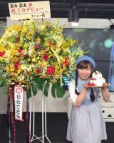 元SKE48の岩永亞美がソロデビュー
