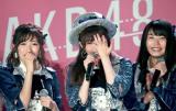 """指原莉乃(中央)が涙…AKB48新曲MVは""""ガチ告白""""12連発(左は渡辺麻友、右は横山由依)"""