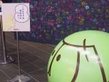 東京・秋葉原で開幕した『おそ松EXPO』。ファンの思いでうめつくされた寄せ書きコーナー (C)ORICON NewS inc.