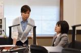 テレビ朝日系ドラマ『女たちの特捜最前線』第3話より(C)テレビ朝日