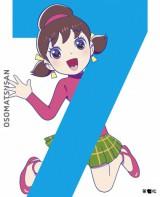 『おそ松さん 第七松(初回生産限定版 DVD)』(C)赤塚不二夫おそ松さん製作委員会