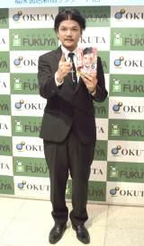 著書『Mr.都市伝説 関暁夫の都市伝説6』出版記念イベントを行った関暁夫 (C)ORICON NewS inc.