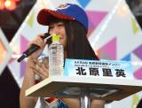 甲子園の名場面VTRに涙をぬぐったNGT48・北原里英=『熱闘甲子園』体感ステージ (C)ORICON NewS inc.