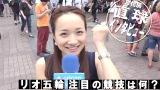 直球リポーター松原江里佳が街中で直球インタビュー (C)ORICON NewS inc.