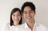 結婚することを発表した妻夫木聡&マイコ