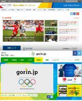 (上)NHKリオオリンピック特設サイト、(下)民放テレビ共同公式動画サイト