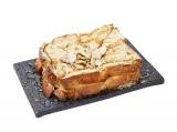 冬にも人気のホットスイーツ『インジョルミ・トストゥ(きな粉餅トースト)』