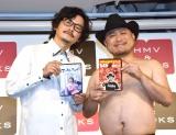 DVD発売記念イベント前の囲み取材に出席した(左から)マツモトクラブ、ハリウッドザコシショウ (C)ORICON NewS inc.