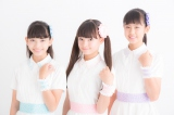 小中学生3人からなる新ユニット「ピュアリー3」(写真左から)愛敬淳希、白石佑梨亜、小島里恋