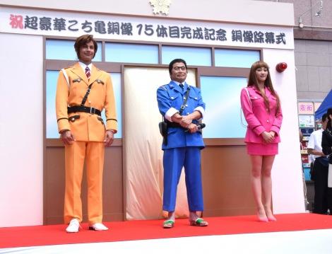 除幕式に出席した(左から)ユージ、ラサール石井、原幹恵 (C)ORICON NewS inc.