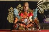 NHK大河ドラマ『真田丸』第24回より。北条が滅亡した回