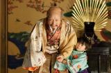 NHK大河ドラマ『真田丸』第30回より。諸大名を前に秀吉は…