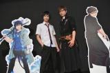 舞台『青の祓魔師(エクソシスト)』の取材会に出席した(左から)北村諒、宮崎秋人