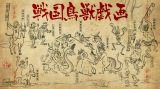 TVアニメ『戦国鳥獣戯画』ティザービジュアル (C)「戦国鳥獣戯画」製作委員会