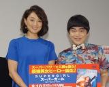 (左から)岩崎恭子、加藤諒 (C)ORICON NewS inc.