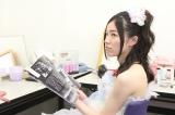 『AKBラブナイト 恋工場』第39話「恋愛禁止」より(C)AKBラブナイト製作委員会