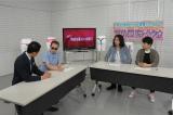 新オープニング公開は9月2日を予定(C)テレビ朝日
