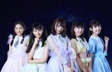 『ぽにきゃん!アイドル倶楽部 感謝祭』に出演するマジカル・パンチライン