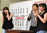 「AKB48グループじゃんけん大会」のHKT48予備戦で敗退し、泣きマネする指原莉乃(左)(C)AKS