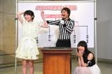 AKB48研究生予備戦は久保怜音が勝利(C)AKS