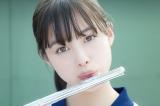 映画『ハルチカ』に出演する橋本環奈のメイキング写真が公開 (C)2017「ハルチカ」製作委員会