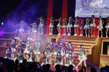 『HKT48夏のホールツアー2016〜HKTがAKB48グループを離脱?国民投票コンサート〜』最終公演より(C)AKS