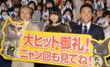(左から)斉藤洋氏、井上真央、八嶋智人 (C)ORICON NewS inc.