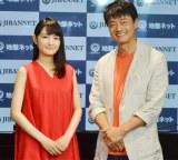 「地盤PR大使」に任命された(左から)葵わかな、神保悟志 (C)oricon ME inc.
