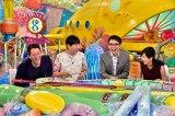 16日放送の関西テレビ・フジテレビ系バラエティー『ニッポンのぞき見太郎』(毎週火曜 後9:00)に出演する和田アキ子(左から二番目)(C)関西テレビ