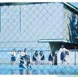 欅坂46の2ndシングル「世界には愛しかない」通常盤