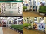 10月中旬まで運行するラッピング列車「京まふ号」 出展作品とコラボ