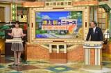 テレビ朝日系『池上彰のニュースそうだったのか!!』夏休み3時間スペシャル、8月20日放送(C)テレビ朝日
