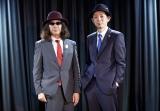 みうらじゅん×宮藤官九郎、サブカル界2大スターがクリエイティブワークを語り合った(写真:RYUGO SAITO)