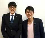 芸歴20年の新コンビ「閃光少女」(左から)安田善紀、浜田ツトム (C)ORICON NewS inc.