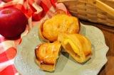 『カスタードリンゴパイ』