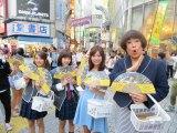 Huluオリジナル連続ドラマ『でぶせん』主演の森田甘路らが東京・渋谷のスクラブル交差点に出演