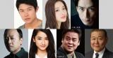 大野智が主演する時代劇映画『忍びの国』(2017年夏公開)の出演者が発表された