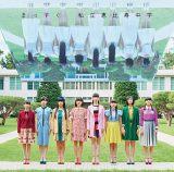 私立恵比寿中学10thシングル「まっすぐ」完全生産限定盤A