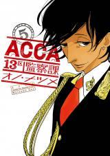 『ACCA13区監察課』5巻書影  (C) Natsume Ono/SQUARE ENIX