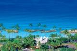 ハワイの新チャペル『コオリナ・チャペル・アクア・マリーナ』(17年2月挙式開始予定)