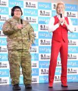 映画『セルフレス/覚醒した記憶』公開記念イベントに登場したメイプル超合金(左から)安藤なつ、カズレーザー