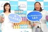 サントリー『のんある気分』新CM発表会に出席した(左から)広末涼子、ロバート・秋山竜次 (C)ORICON NewS inc.