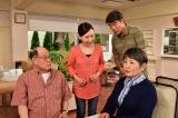 脚本家・橋田壽賀子氏によるTBS系人気ドラマシリーズ『渡る世間は鬼ばかり』が、今秋に放送 (C)TBS