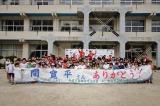 ゴール地点の宮古市立鍬ケ崎小学校には生徒や、市役所の職員ら約300人が集結