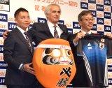 日本サッカー協会&KDDIが日本代表サポーティングカンパニー契約を締結(左から)岩上和通、ハリルホジッチ監督、山田隆章氏 (C)ORICON NewS inc.