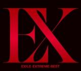 ベストアルバム『EXTREME BEST』(3CD)
