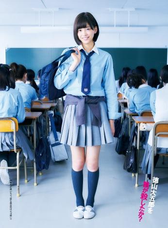 出典contents.oricon.co.jp