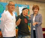 泉谷しげる「ART of LIVE」内覧会より(左から)大竹まこと、泉谷しげる、小林幸子 (C)ORICON NewS inc.