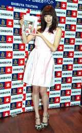 ViViモデル・八木アリサが初写真集『やぎマガジン』出版記念イベントを開催 (C)ORICON NewS inc.
