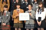 「欅坂46」の1期生に合格した(左から)今泉佑唯さん、平手友梨奈さん、鈴本美愉さん、渡辺梨加さん (C)ORICON NewS inc.